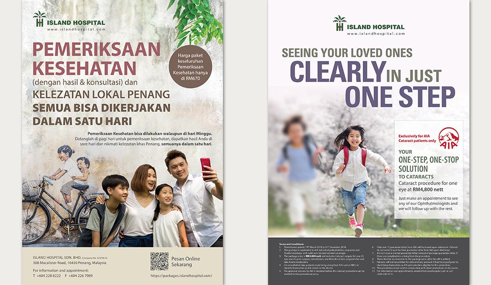 Island Hospital flyer design